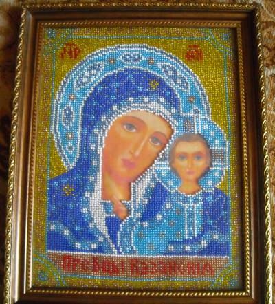 Реликвии вашего дома иконы вышивка бисером